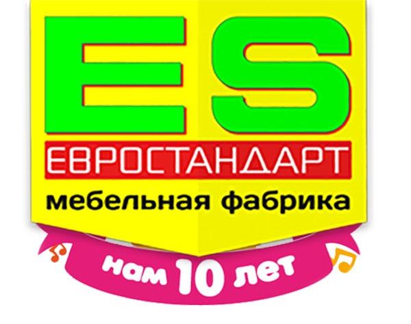 """""""ЕВРОСТАНДАРТ"""""""